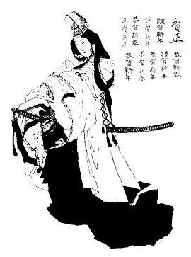 L'art de la guerre de Sun Tzu pour les femmes